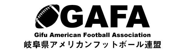岐阜県アメリカンフットボール連盟