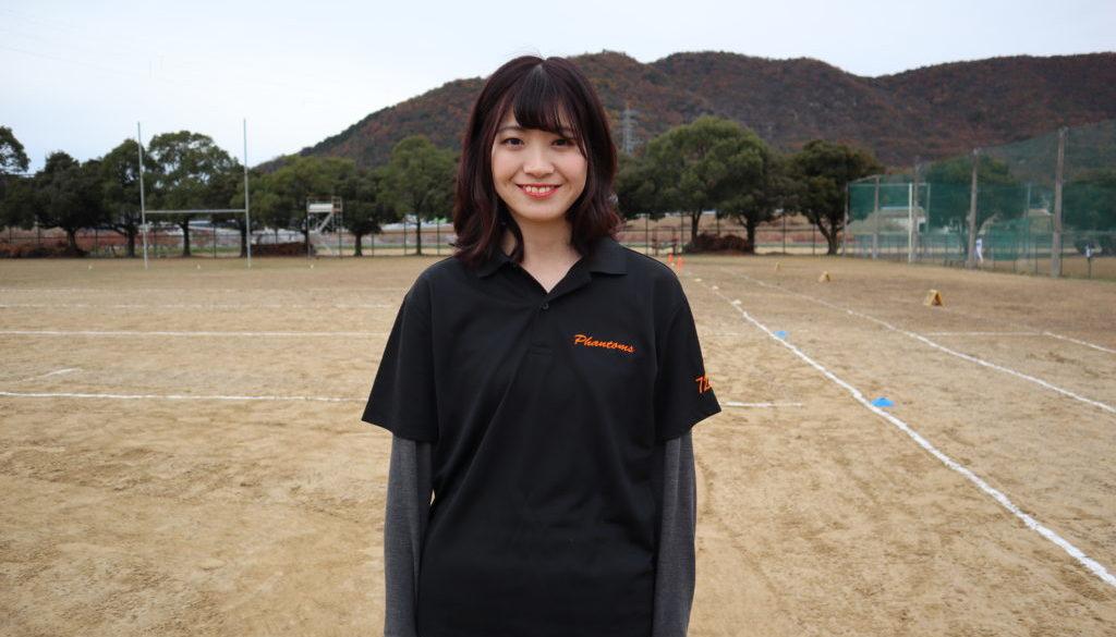 #natsumiogawa