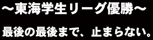 copy2021